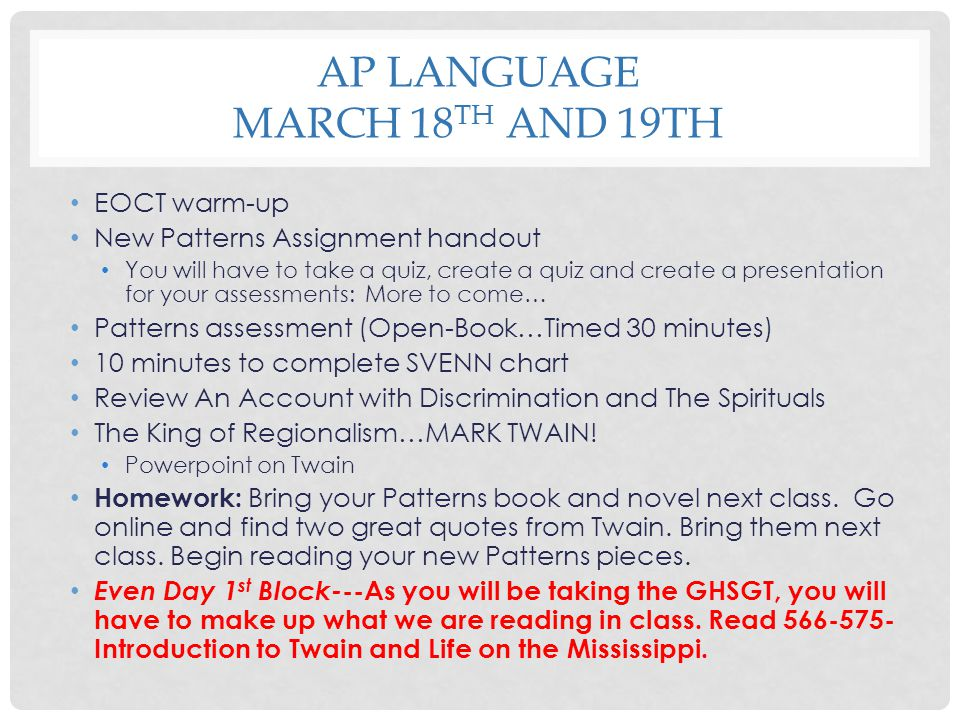 AP Language March 18th and 19th