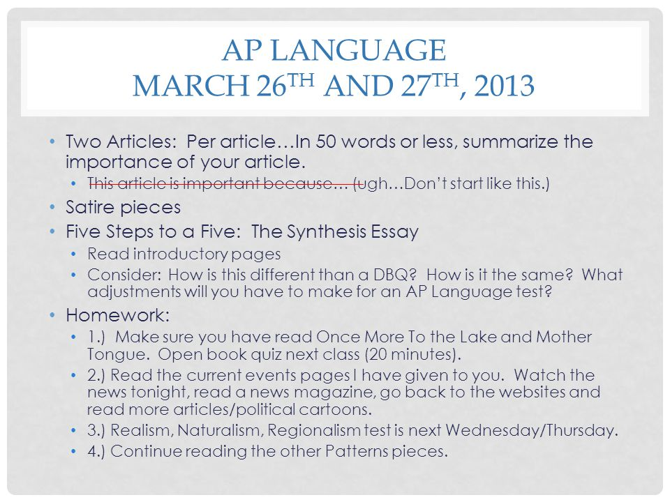 AP Language March 26th and 27th, 2013