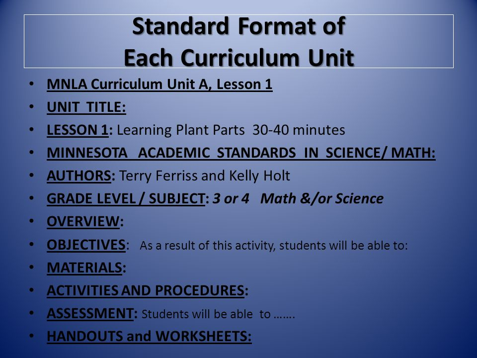 Standard Format of Each Curriculum Unit