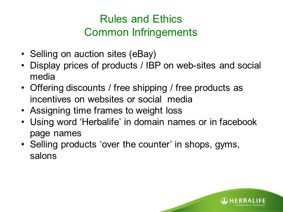 Rules and Ethics Common Infringements Selling on auction sites (eBay)