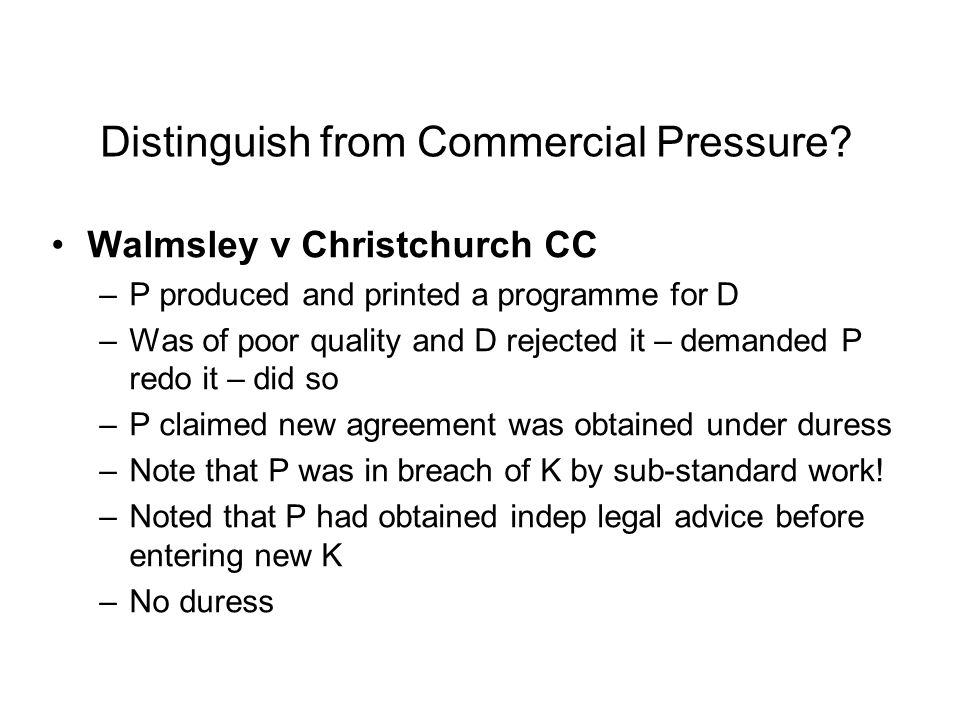 Distinguish from Commercial Pressure