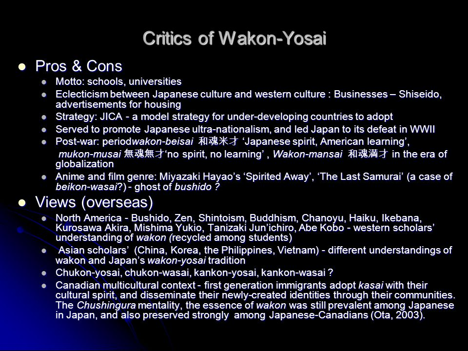 Critics of Wakon-Yosai