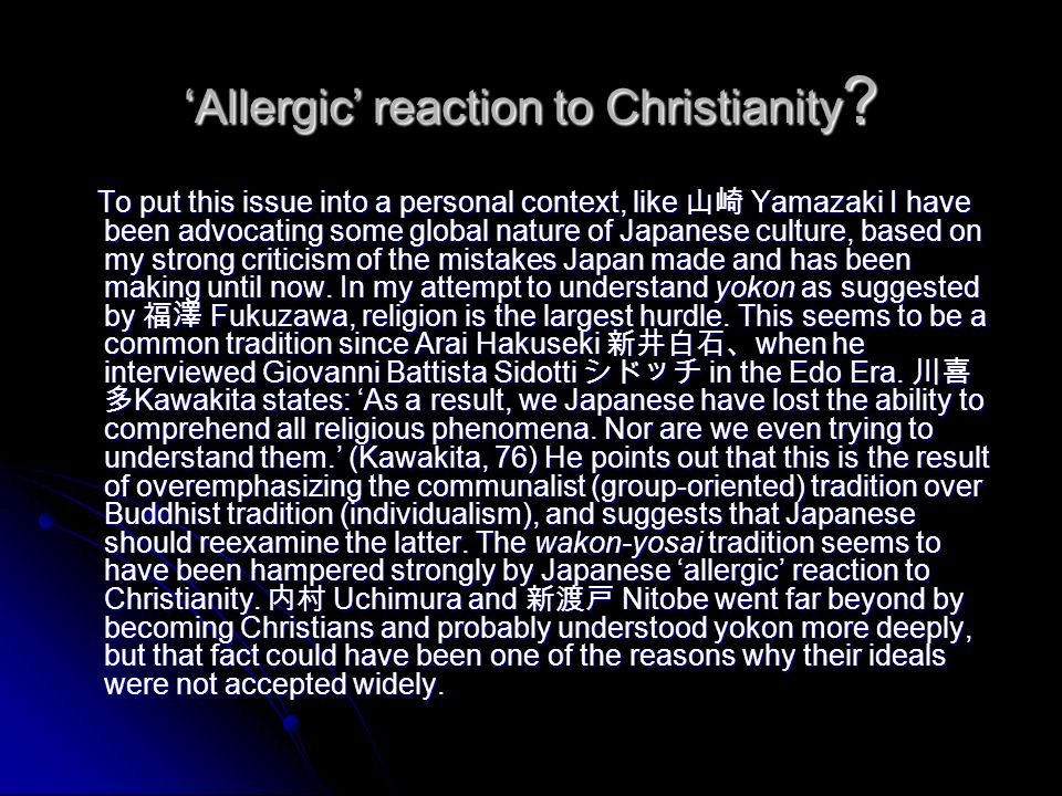'Allergic' reaction to Christianity