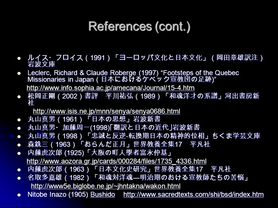 References (cont.) ルイス・フロイス(1991)「ヨーロッパ文化と日本文化」(岡田章雄訳注)岩波文庫