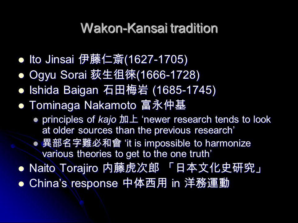 Wakon-Kansai tradition