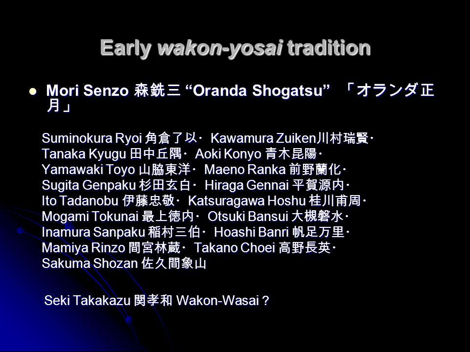 Early wakon-yosai tradition
