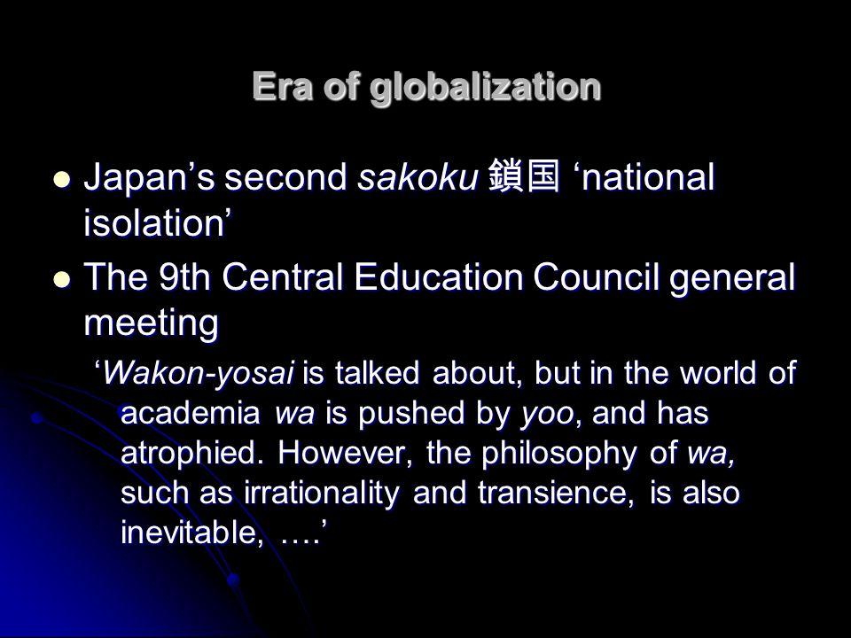 Japan's second sakoku 鎖国 'national isolation'