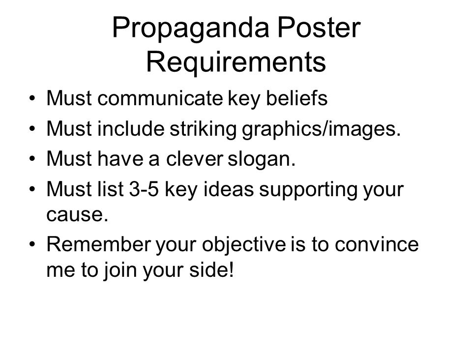 Propaganda Poster Requirements