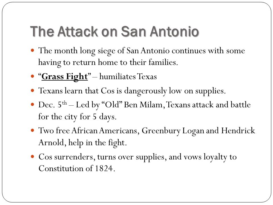The Attack on San Antonio