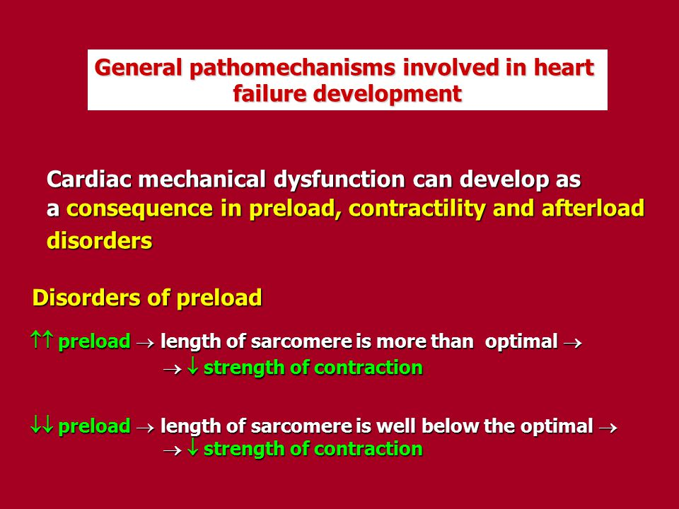 General pathomechanisms involved in heart