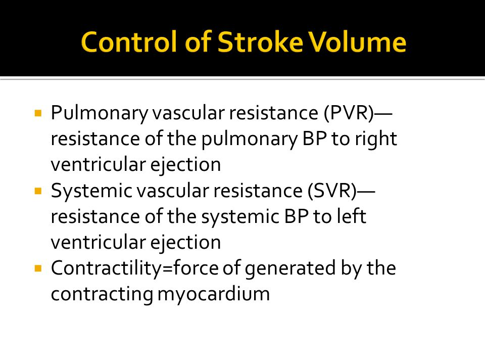 Control of Stroke Volume
