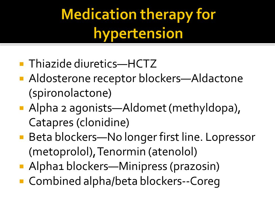 Medication therapy for hypertension