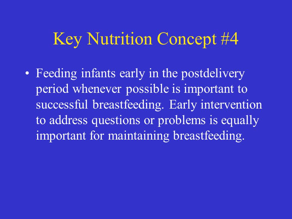Key Nutrition Concept #4