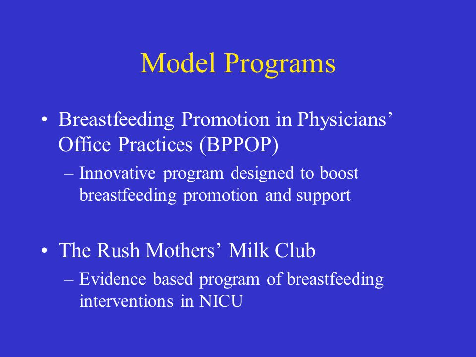 Model Programs Breastfeeding Promotion in Physicians' Office Practices (BPPOP)