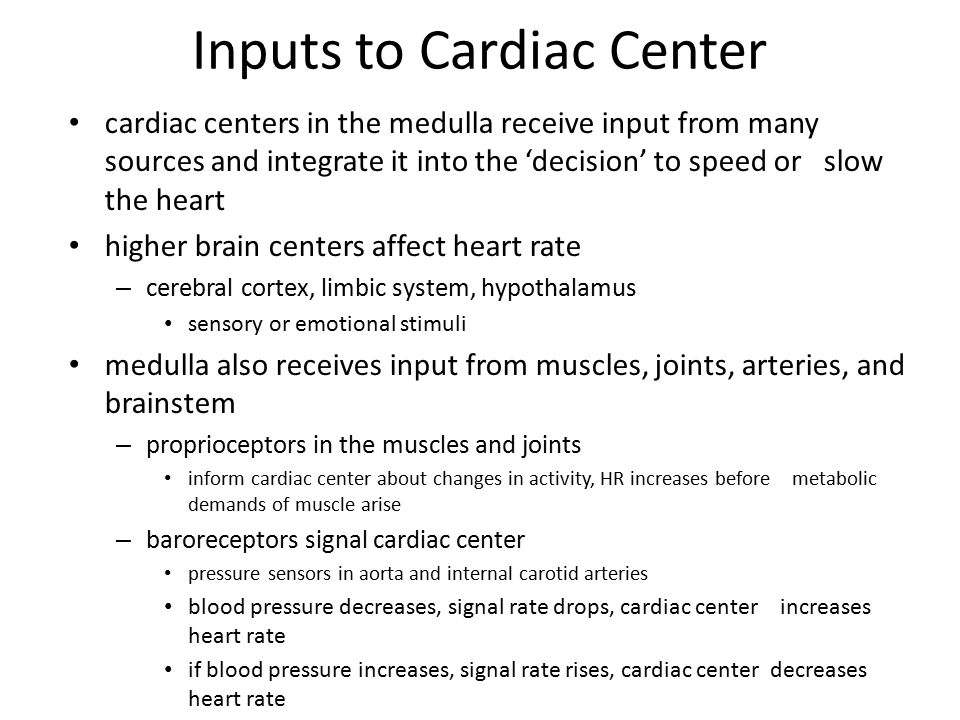 Inputs to Cardiac Center
