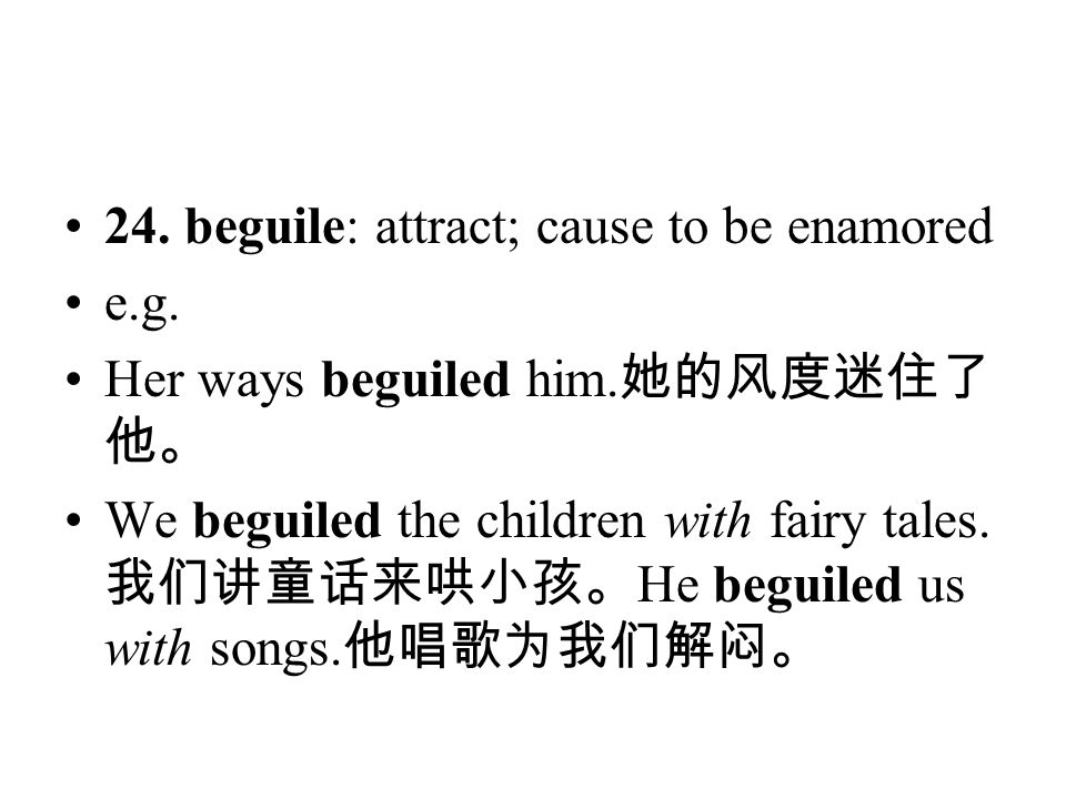 24. beguile: attract; cause to be enamored