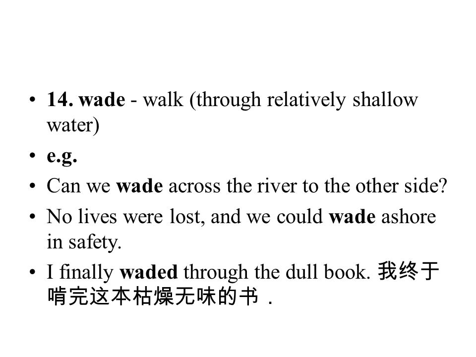 14. wade - walk (through relatively shallow water)