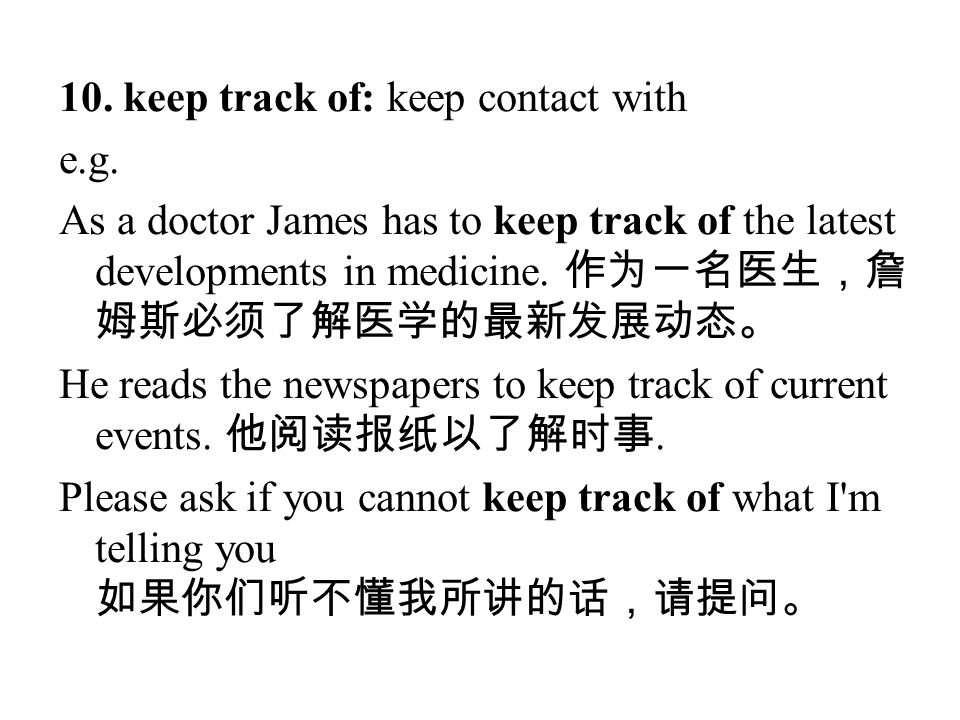 10. keep track of: keep contact with