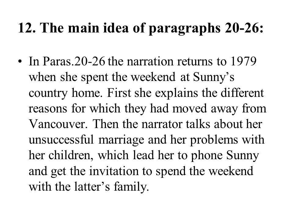 12. The main idea of paragraphs 20-26: