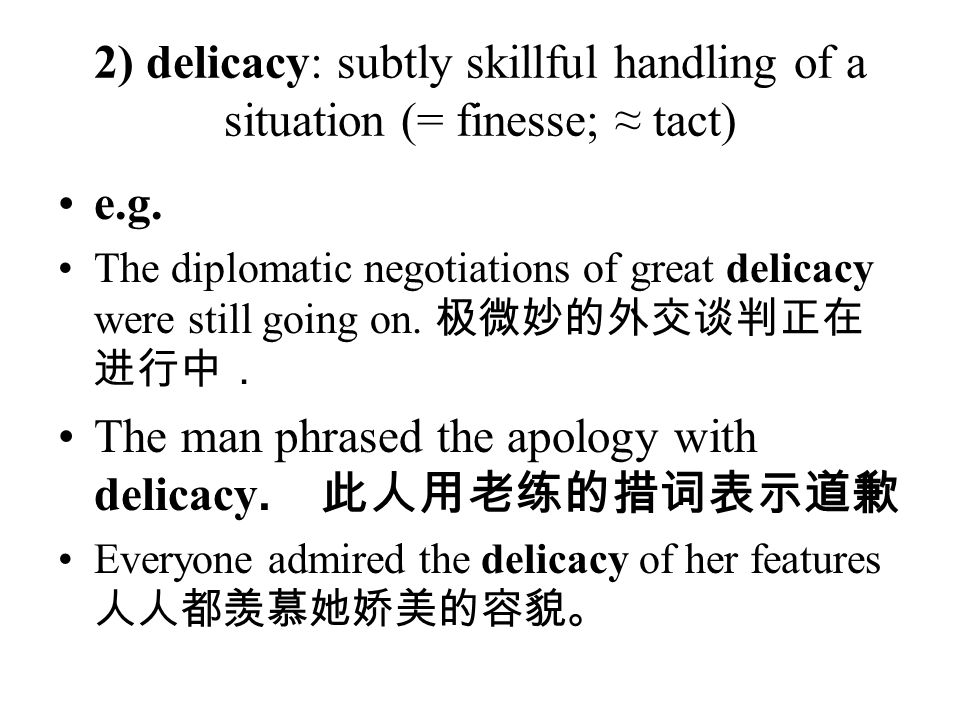 The man phrased the apology with delicacy. 此人用老练的措词表示道歉