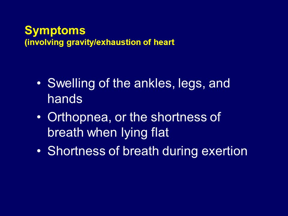 Symptoms (involving gravity/exhaustion of heart