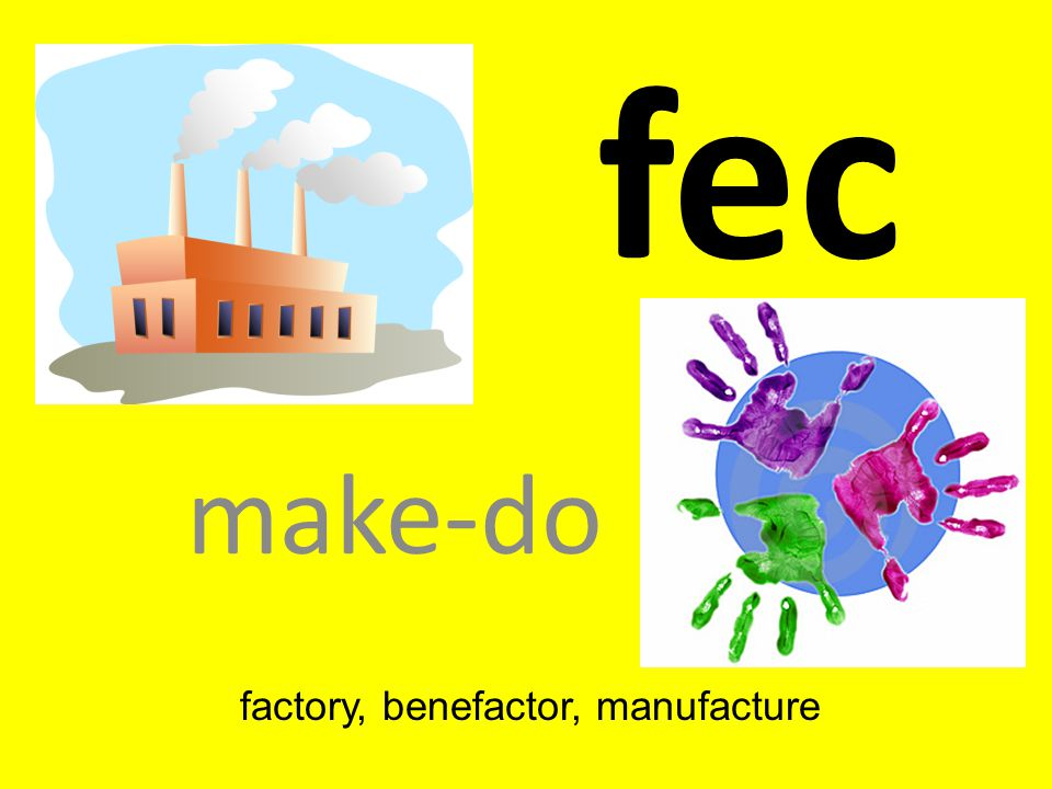 factory, benefactor, manufacture