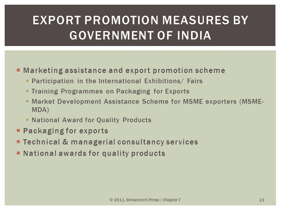 Export Promotion Measures by Government of India