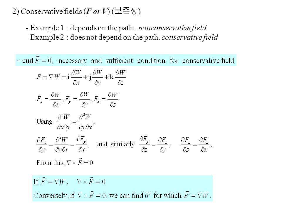 2) Conservative fields (F or V) (보존장)
