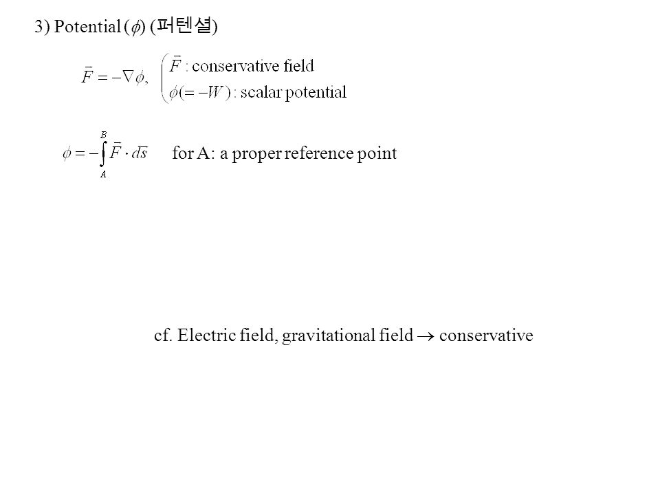 3) Potential () (퍼텐셜) for A: a proper reference point.