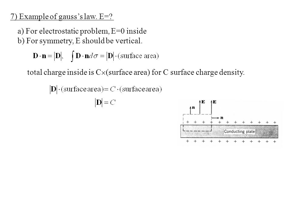 7) Example of gauss's law. E=