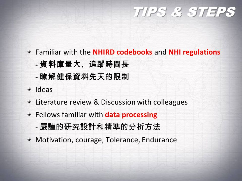 TIPS & STEPS Familiar with the NHIRD codebooks and NHI regulations