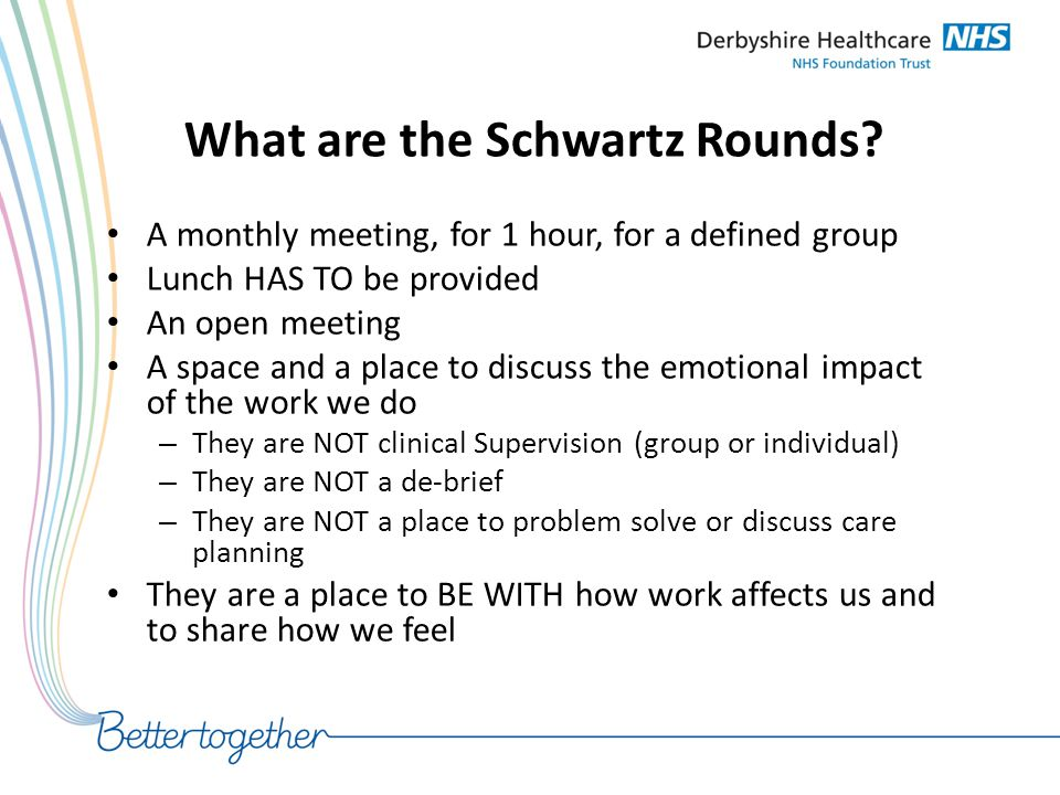 What are the Schwartz Rounds