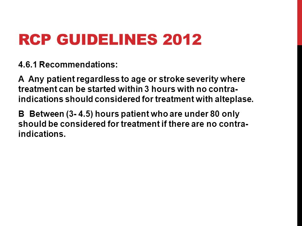 Rcp GUIDELINES 2012