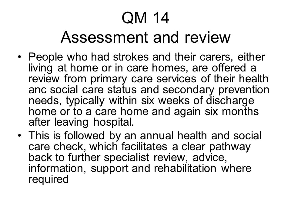 QM 14 Assessment and review