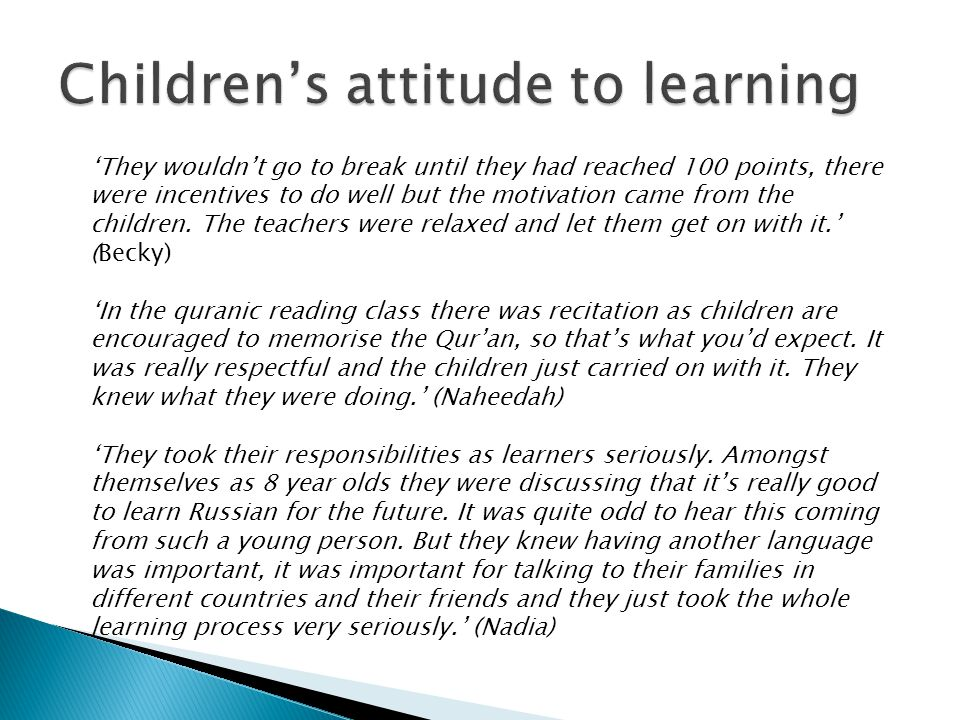 Children's attitude to learning