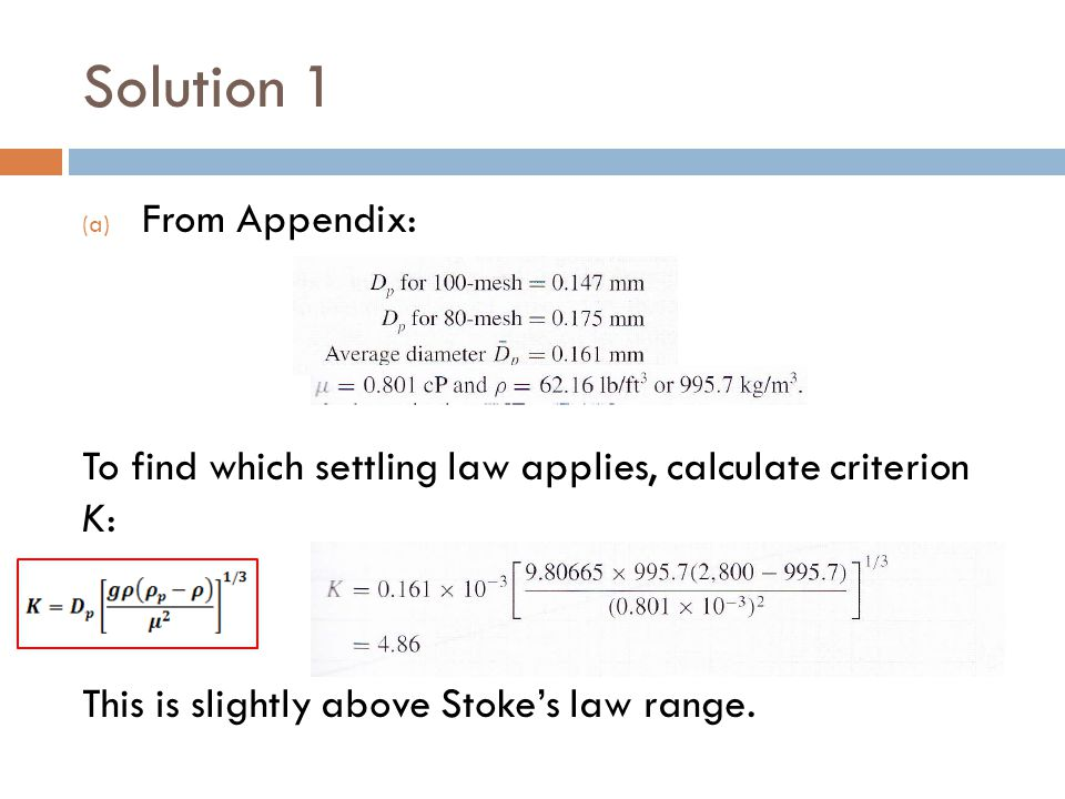 Solution 1 From Appendix: