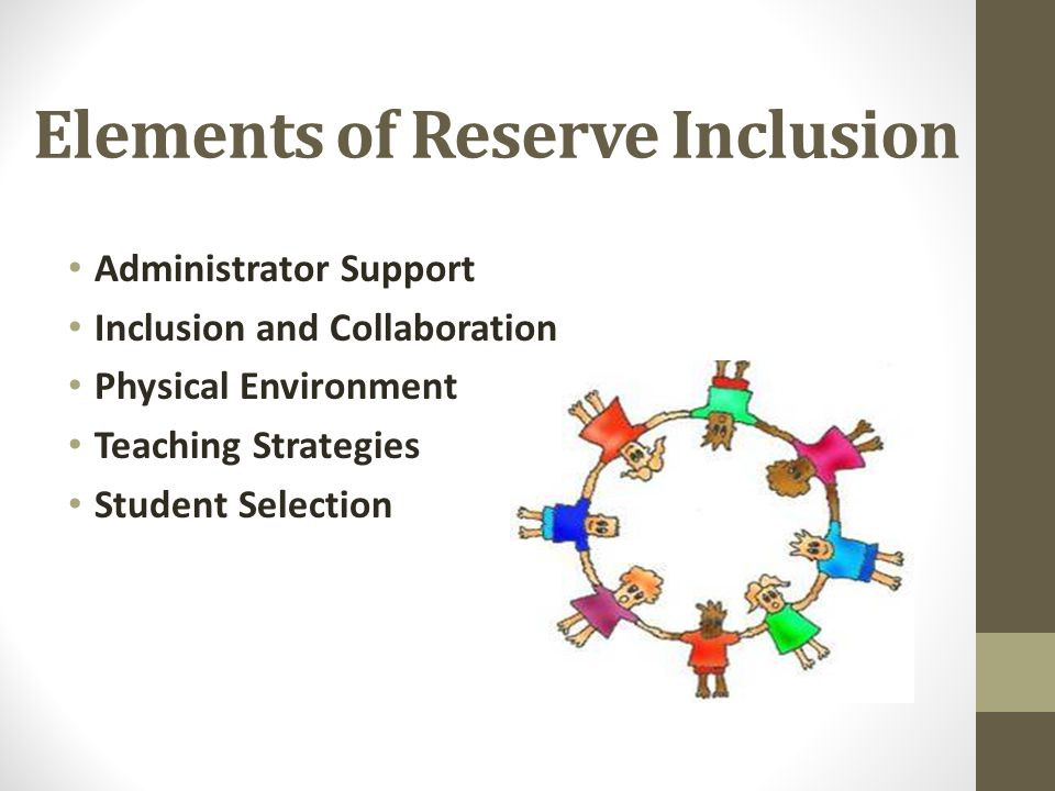 Elements of Reserve Inclusion