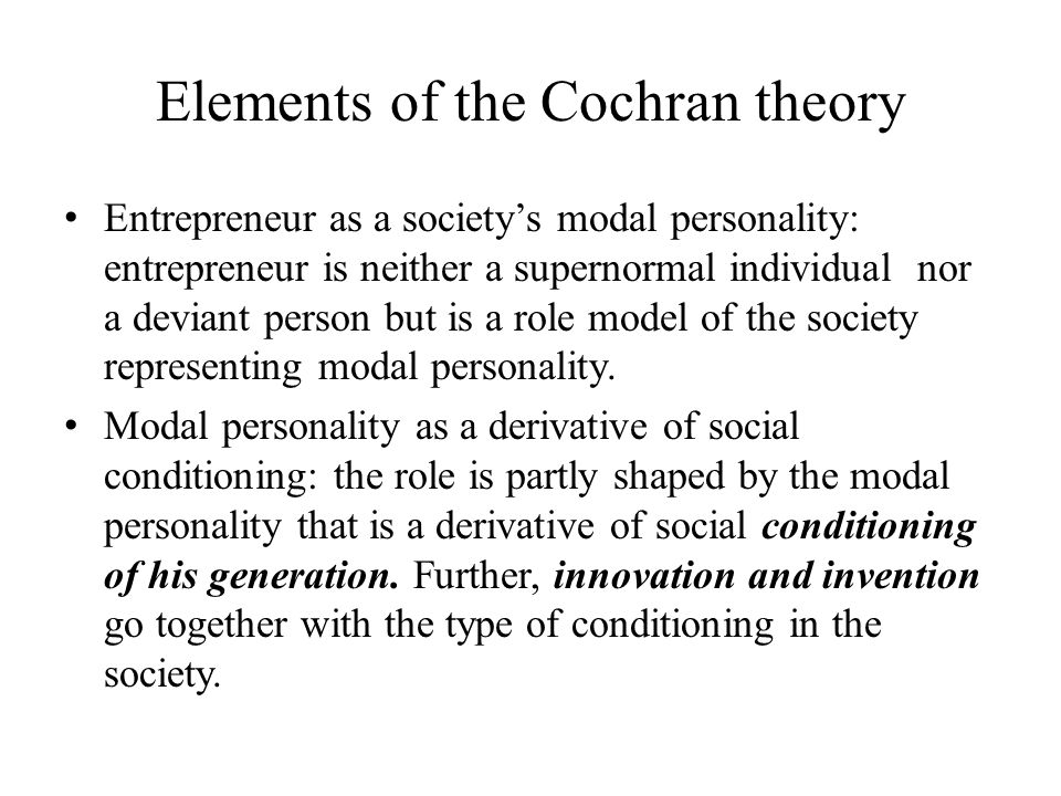 Elements of the Cochran theory
