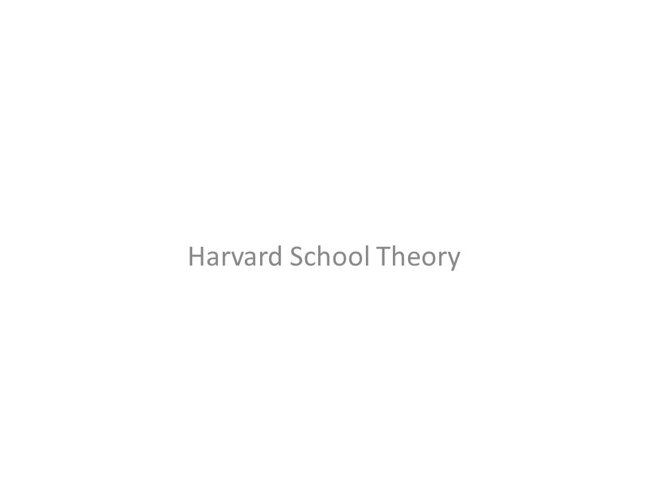 Harvard School Theory