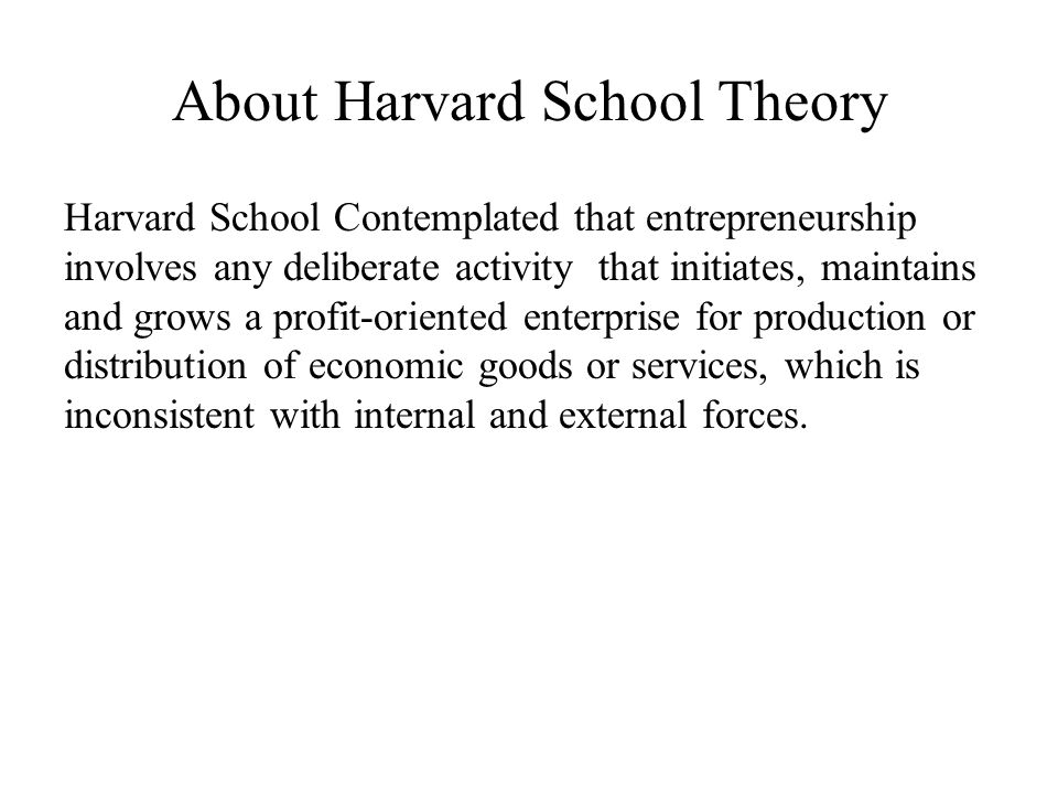 About Harvard School Theory