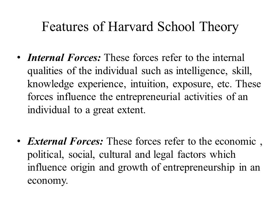 Features of Harvard School Theory