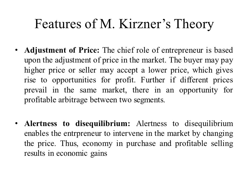 Features of M. Kirzner's Theory