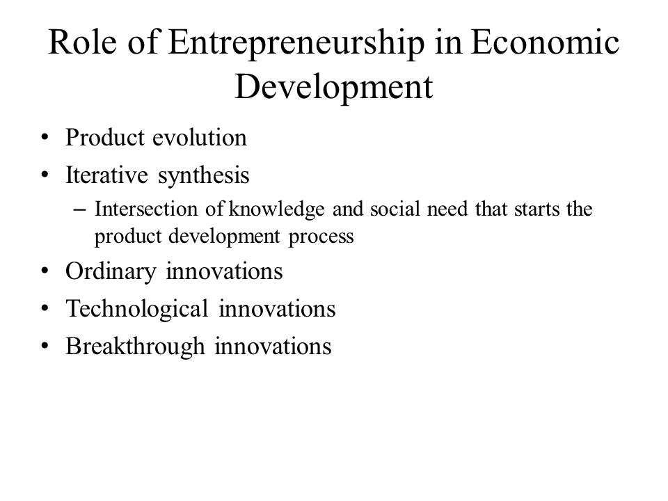 Role of Entrepreneurship in Economic Development