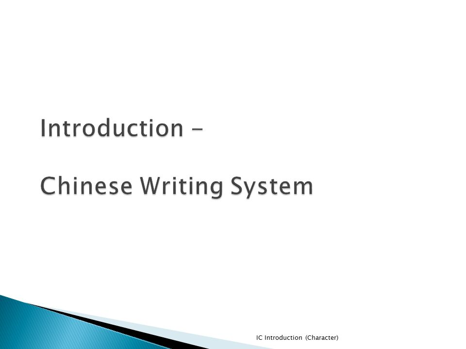 Introduction - Chinese Writing System