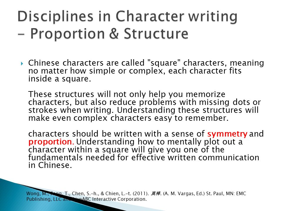 Disciplines in Character writing - Proportion & Structure