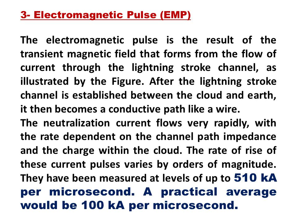 3- Electromagnetic Pulse (EMP)