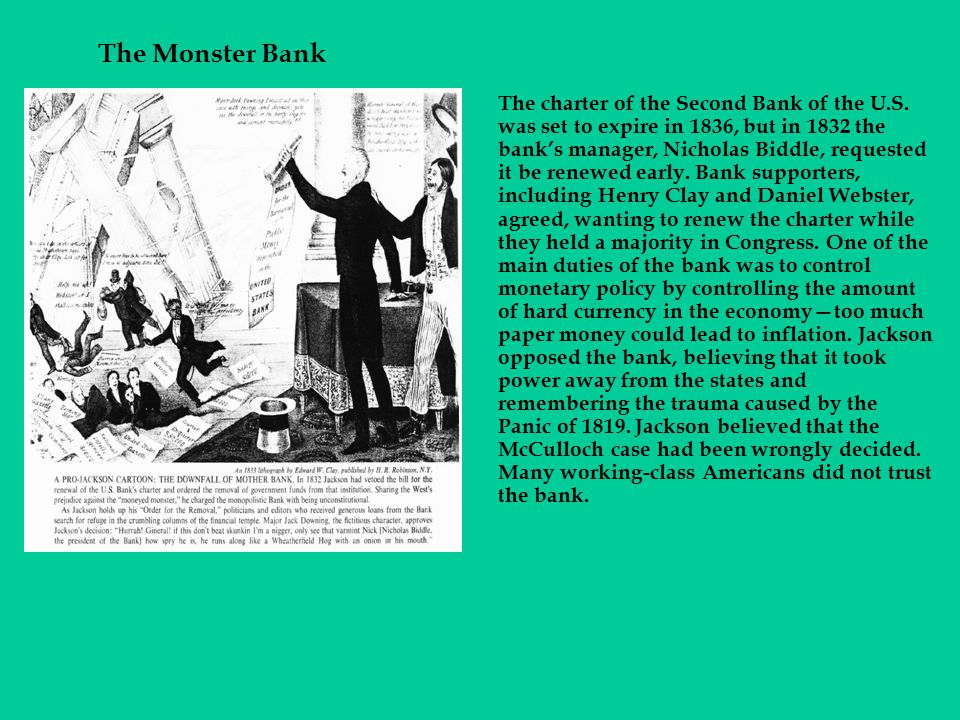 The Monster Bank