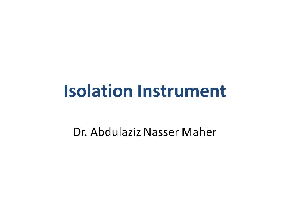 Dr. Abdulaziz Nasser Maher