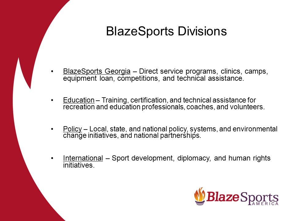 BlazeSports Divisions