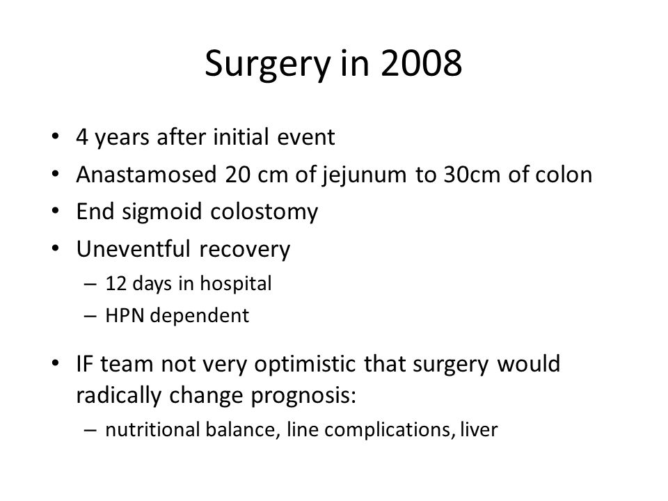 Surgery in 2008 4 years after initial event